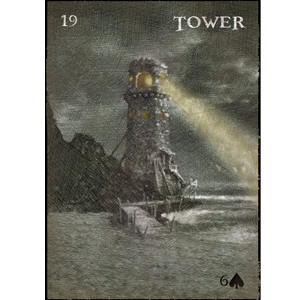 A lighthouse Tower to lead the way. It's a dangerous place for pirates!